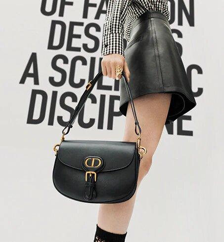 Nuevo objeto de deseo: el bolso Dior Bobby que llega para quedarse