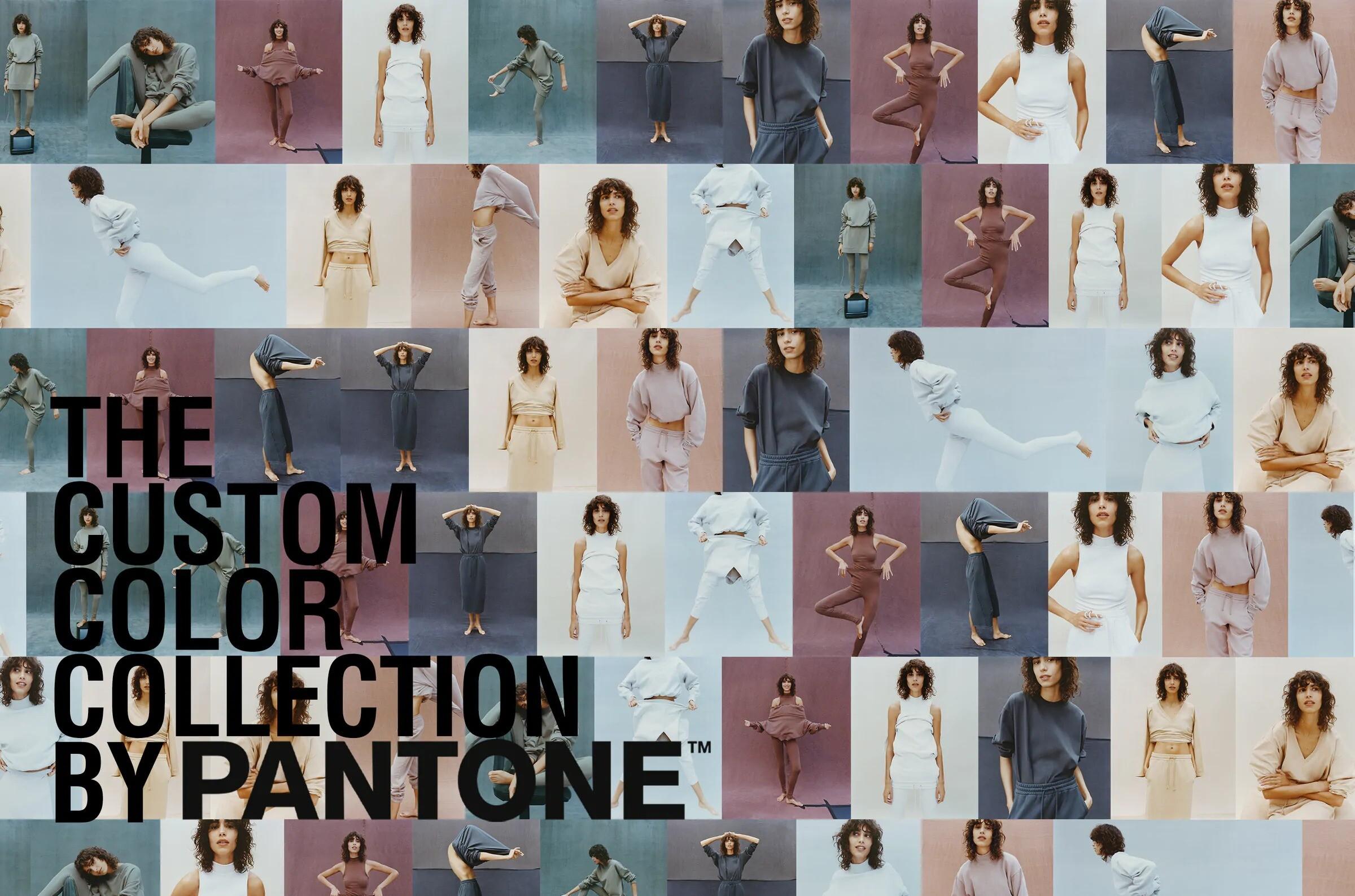 Así es la colección de chándals de Zara junto a Pantone