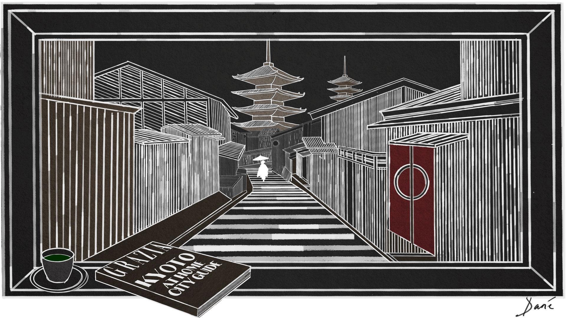 GRAZIA's At Home City Guide To Kyoto - Grazia USA