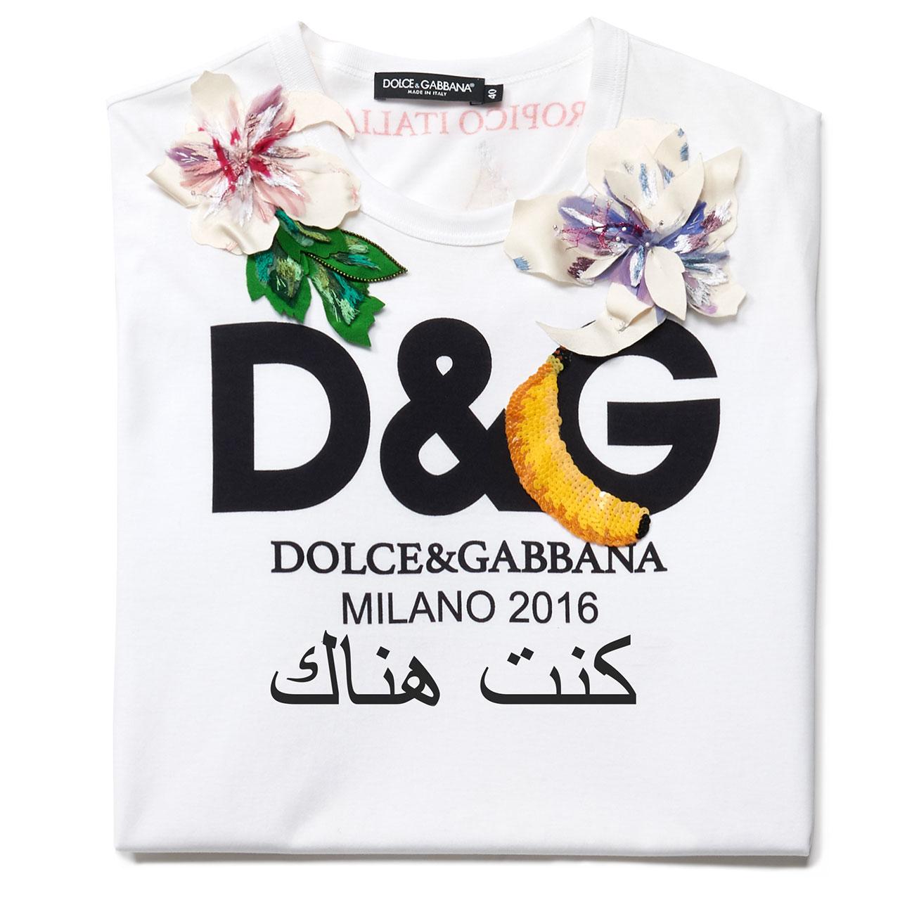 DG_image11
