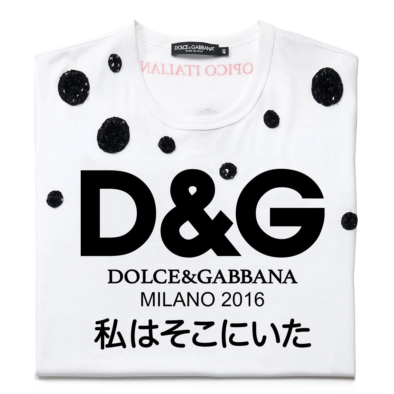 DG_image3