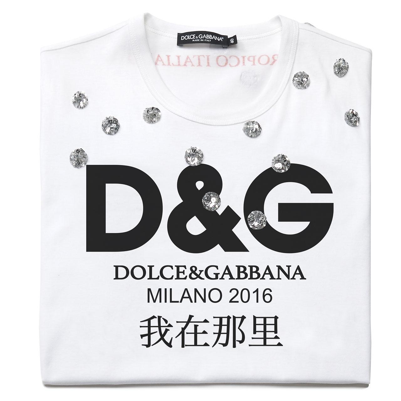 DG_image4