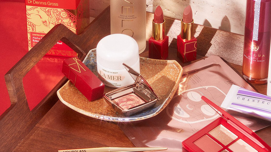The Best Lunar New Year Beauty Products To Buy In 2021